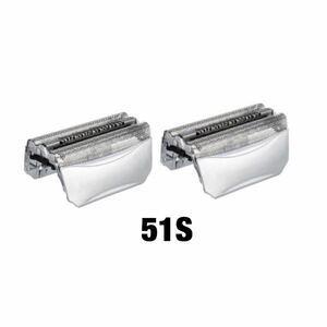 BRAUN 替刃シリーズ5 51S(F/C51S-4) 網刃 互換品 2個