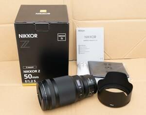 美品 ニコン NIKKOR Z 50mm f/1.2 S 保証残半年