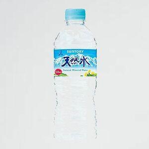 新品 未使用 天然水 サントリ- R-L8 550ml×24本 ナチュラルミネラルウォ-タ-