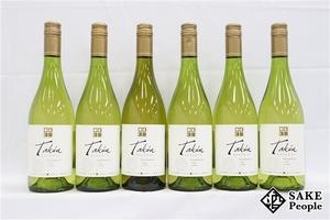 ■注目! ワイン 6本セット タクン・レセルヴァ シャルドネ 2018 750ml 13% チリ 白