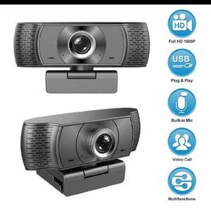 ウェブカメラ200万ピクセル1080PフルHD 30FPSオートフォーカス内蔵マイク通話ノイズ低減リアルタイムビデオ通話ウェブカ