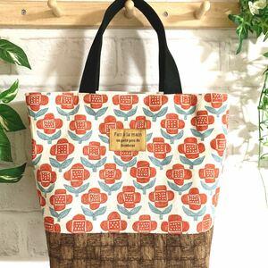 ハンドメイド ミニトートバッグ オフホワイト&赤いお花 花柄 北欧風 トートバッグ サブバッグ