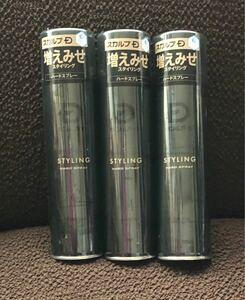 アンファー スカルプD ハードスプレー 180g グリーンフローラルの香り 3本セット