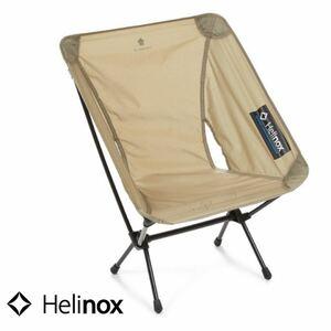 【新品未使用】Helinox ヘリノックス チェアゼロ サンド