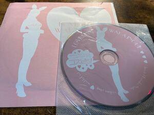 井上和香 costume pinup LOVE & PINK CD-ROM