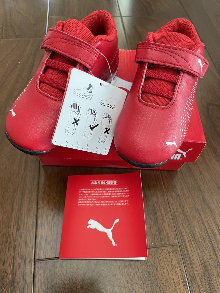 新品 未使用 PUMA プーマ フェラーリ 子供用 キッズ シューズ 靴 赤 14.0cm SF ドリフトキャット ベビーシューズ