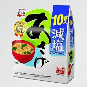未使用 新品 生みそタイプみそ汁 永谷園 Z-H4 あさげ減塩 徳用10食入×5袋