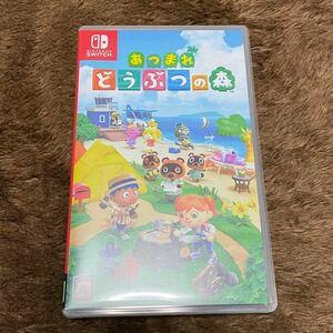 Nintendo Switch ソフト ニンテンドースイッチ あつ森 あつまれどうぶつの森