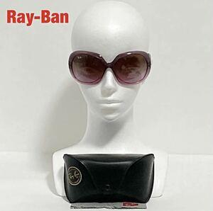 【希少】Ray-Ban レイバン サングラス グラディエントレンズ 付属品付き RB4098 JACKIE OHH II