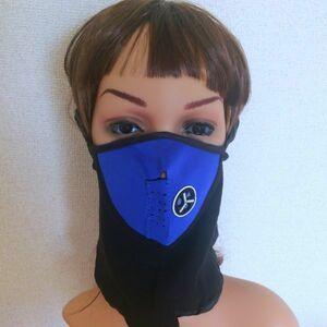 サイズ調整可能 【フェイスマスク ブルー】 スキー スノボ サイクリング バイク ネックウォーマー 防寒 メンズ レディース フリーサイズ 青