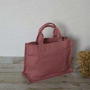ハンドメイド*帆布トートバッグ*くすみピンク*B5サイズ