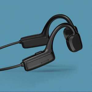 1円~送料無料!2021年度最新版! Bluetooth 5.1 イヤホン 骨伝導 耳掛け式 ワイヤレス ヘッドホン ヘッドフォン スポーツ ハンズフリー