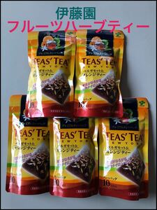 伊藤園 プレミアムティーバッグ TEAS' TEA 【10個入り5袋セット】★日本全国、沖縄、離島も送料無料