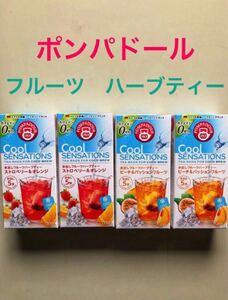 ストロベリー&オレンジ(2.5g×8袋)2箱 ピーチ&パッションフルーツ(2.5g×8袋)2箱 ★ 日本全国、沖縄、離島も送料無料