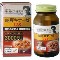 野口医学研究所 納豆キナーゼDX 90粒 明治薬品 日本産 納豆菌 ケルセチン タマネギ外皮 ビール酵母 ナットウキナーゼ 3,000FU
