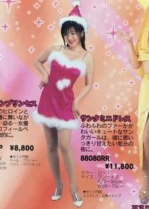 サンタミニドレス スタジオA&T ワンピース サンタ クリスマス サンタクロース Xmas コスチューム イベント ハロウィン 衣装