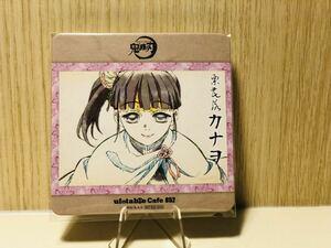 ■鬼滅の刃 ufotable cafe 絵巻カフェ コースター 栗花落カナヲ 第6期 ■