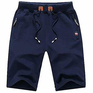 XIDUNJP ブルー ハーフパンツ メンズ 半ズボン 短パン 半パンツ 無地 5分丈 大きいサイズ カジュアル