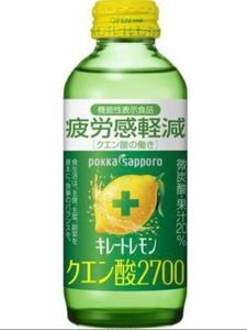 4本に増量  ポッカサッポロ キレートレモン クエン酸2700 155ml 瓶