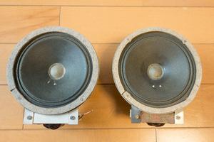 TELEFUNKEN 13cm フルレンジ 珍品 1940年代~50年代前半製?