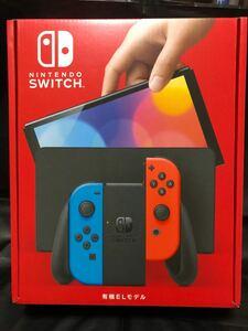Nintendo Switch有機ELモデル (ネオンレッド ネオンブルー) ※10/25 15時迄に入札で当日発送します