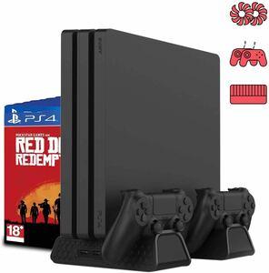 PS4スタンド PS4 PRO 多機能縦置きスタンド 充電 冷却 収納