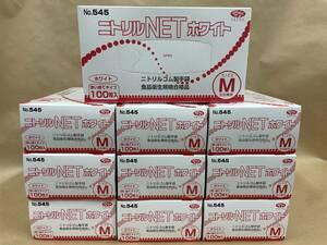5 使い捨て手袋 ニトリル手袋 ホワイト M 100枚×10箱 合計1,000枚 食品衛生法適合品 ニトリルNET エブノ NO545
