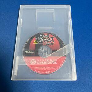 大乱闘スマッシュブラザーズDX ゲームキューブ ソフト スマブラ