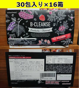 訳あり 賞味期限:2021.10 栄養機能食品 サプリ B-CLEANSE ビークレンズ 30本×16箱