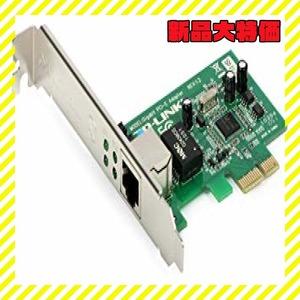 TP-Link 1000BASE-T/100BASE-TX/10BASE-T対応PCI-E バス用ギガビットLANアダプター T