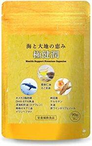 90個 (x 1) 極健潤 オメガ3 DHA EPA サプリメント フィッシュオイル 深海鮫肝油 納豆菌 ケルセチン 亜麻仁油