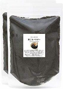 500グラム (x 1) 自然健康社 黒ごまパウダー 500g チャック付袋入り
