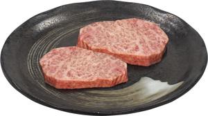 リブ芯ロース 【 A5 米沢牛 120g】 ステーキ用 スライス 和牛肉 60g×2枚(計120g)■A5ランク米沢牛証明書付■ 冷凍配送 厚切りブロック