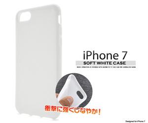 iPhone 7/iPhone 8/iPhoneSE 第2世代 (4.7inch)共通 ソフトホワイトケースカバー ■白色TPU素材 無地 背面側面保護■ アイフォン 78SE2