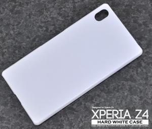 【Xperia Z4】 SO-03G/SOV31/402SO 共通 ハードホワイトバックケースカバー (ポリカーボネイト素材)■白色シンプルデザイン背面保護■