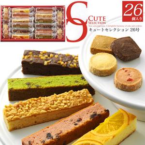 【 焼き菓子 】 キュートセレクション (26個セット)■ スティックケーキ & プチクッキー スイーツギフト ■国内製造 常温配送 個包装