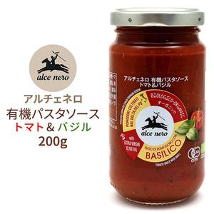【 食品 】 アルチェネロ - Alce Nero - 有機トマト&バジル パスタソース (200g)■原産国イタリア オーガニック食材■ ギフトにも◎
