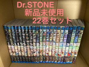 【匿名配送】Dr.STONE 22巻セット