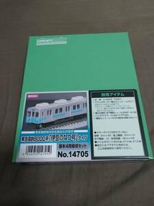 GREEN MAX 14705/14706 東急8000系伊豆のなつ号タイプ 基本×1 増結×2
