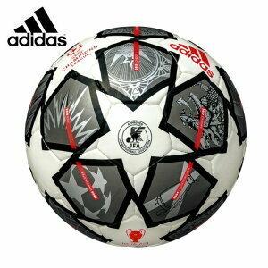 【未使用】adidas フィナーレ20周年ルシアーダ AF4401TW 4号球 サッカーボール 小学生用 検定球