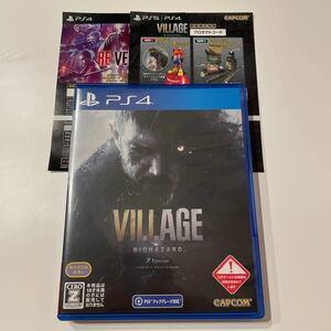 【特典未使用】バイオハザード ヴィレッジ Zバージョン バイオハザード8 PS4 BIOHAZARD VILLAGE 説明書付き
