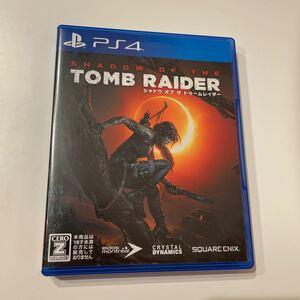 シャドウ オブ ザ トゥームレイダー SHADOW OF THE TOMB RAIDER PS4