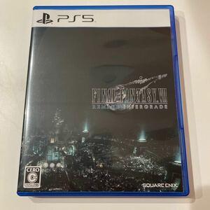 ファイナルファンタジー7 リメイク インターグレード PS5 FINAL FANTASY VII REMAKE