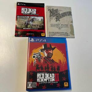 【特典未使用】レッドデッドリデンプション2 RED DEAD REDEMPTION PS4