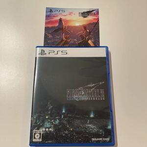 ファイナルファンタジー7 リメイク インターグレード PS5 DLC付き FINAL FANTASY VII REMAKE
