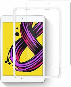 NIMASO ガラスフィルム iPad mini5 2019 iPad mini4 用 強化 ガラス 保護 フイルム ミニ5 / 4 対応 ガイド枠付き NTB17A03