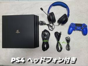 PlayStation4 PS4 本体 Pro CUH-7000BB01