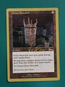 MTG Grim Monolith 金枠 厳かなモノリス