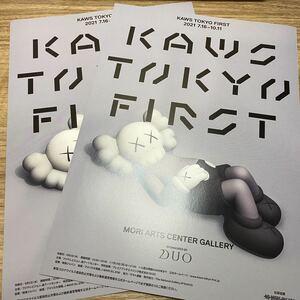 KAWS カウズ KAWS TOKYO FIRST 展示会フライヤー チラシ 2枚セット ベアブリック be@rbrick メディコムトイ 村上隆 バンクシー