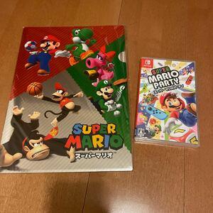 Nintendo Switch スーパーマリオパーティ Switch 任天堂スイッチソフト ニンテンドースイッチ 限定特別特典